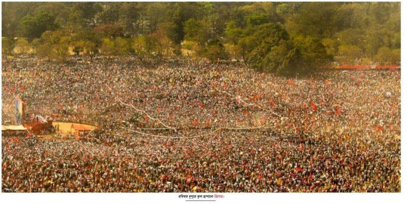 Inde : le parti communiste (marxiste) rassemble un million de partisans à Calcutta