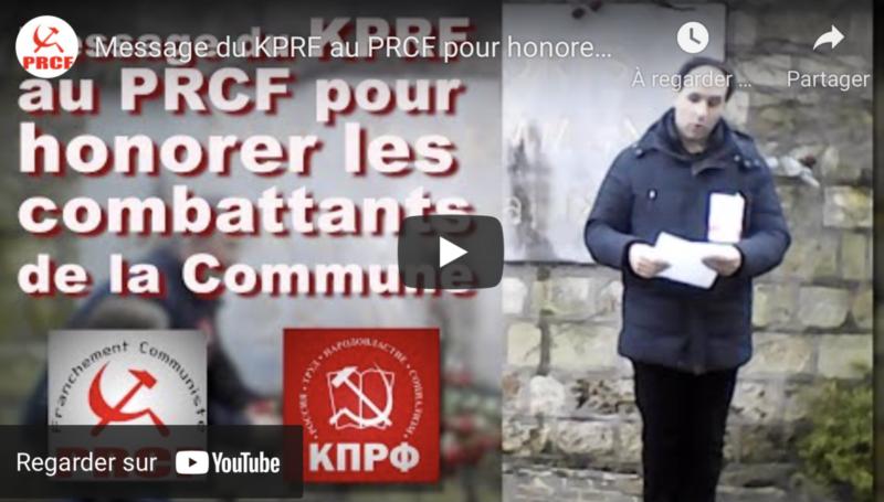 Message du KPRF* au PRCF pour honorer les combattants de LA COMMUNE de PARIS !