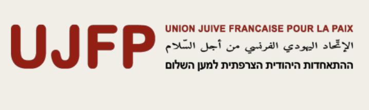 On ne lutte pas contre l'antisémitisme en bradant l'État de droit  –  UJFP