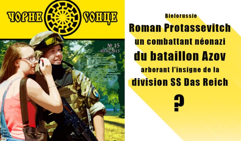 #RomanProtassevitch un combattant néonazi du bataillon #Azov arborant l'insigne de la division SS Das Reich ? #Bielorussie