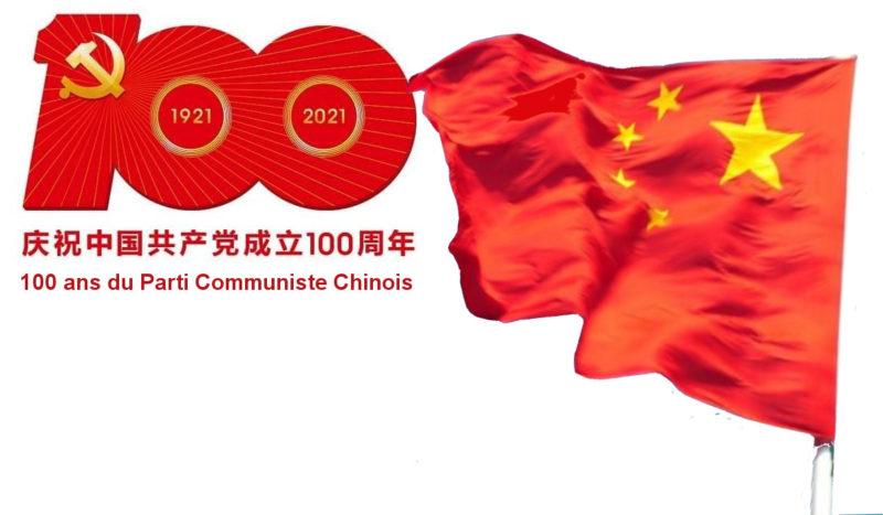 Le parti communiste chinois depuis 100 ans au service de la Chine.