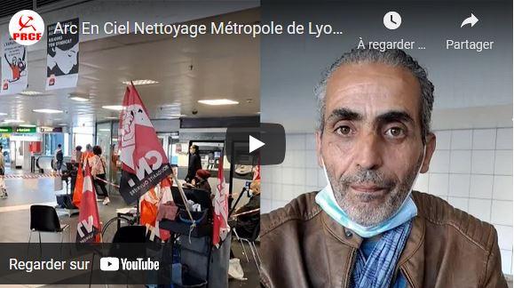La lutte paye : en grève, les travailleurs d'Arc-en-Ciel à Lyon Perrache obtiennent satisfaction.