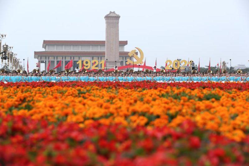 100 ans du Parti Communiste Chinois : «Nous avons mis fin à la pauvreté (…) nous allons continuer la marche (…) : édifier un grand pays socialiste moderne dans tous les domaines» Xi Jinping
