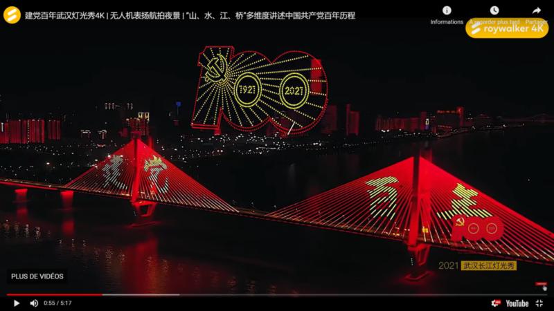 Pour les 100 ans du PCC, les mégapoles chinoises illuminées de façon spectaculaire