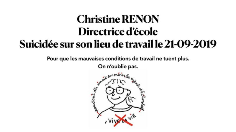 Christine Renon: on n'oublie pas.