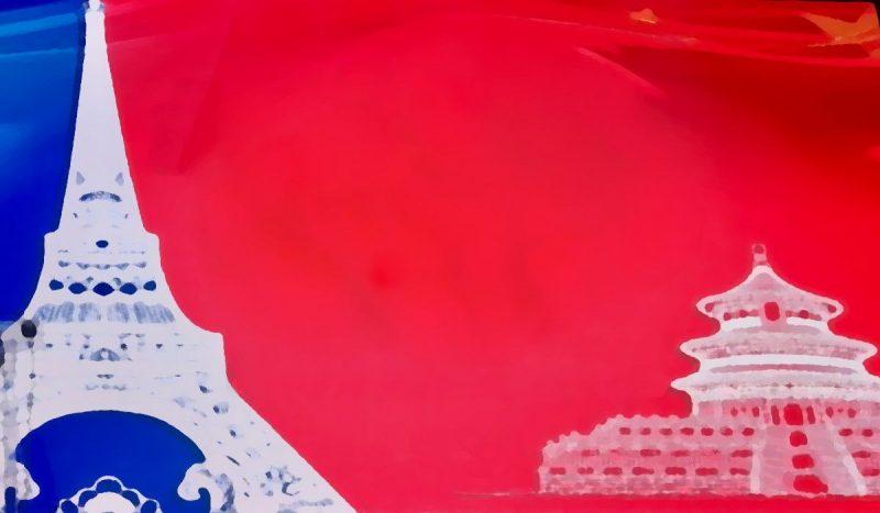 NI «PERIL JAUNE» NI «PERIL ROUGE» : POUR L'AMITIE, LA PAIX ET LA COOPERATION MUTUELLEMENT GAGNANTE AVEC LE PEUPLE CHINOIS