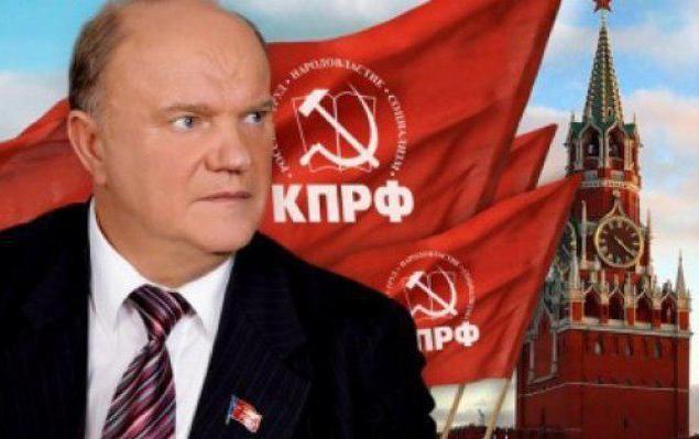 Russie  – Les escrocs ne tueront pas le désir de justice et de socialisme des travailleurs ! Déclaration du Présidium du Comité central du KPRF